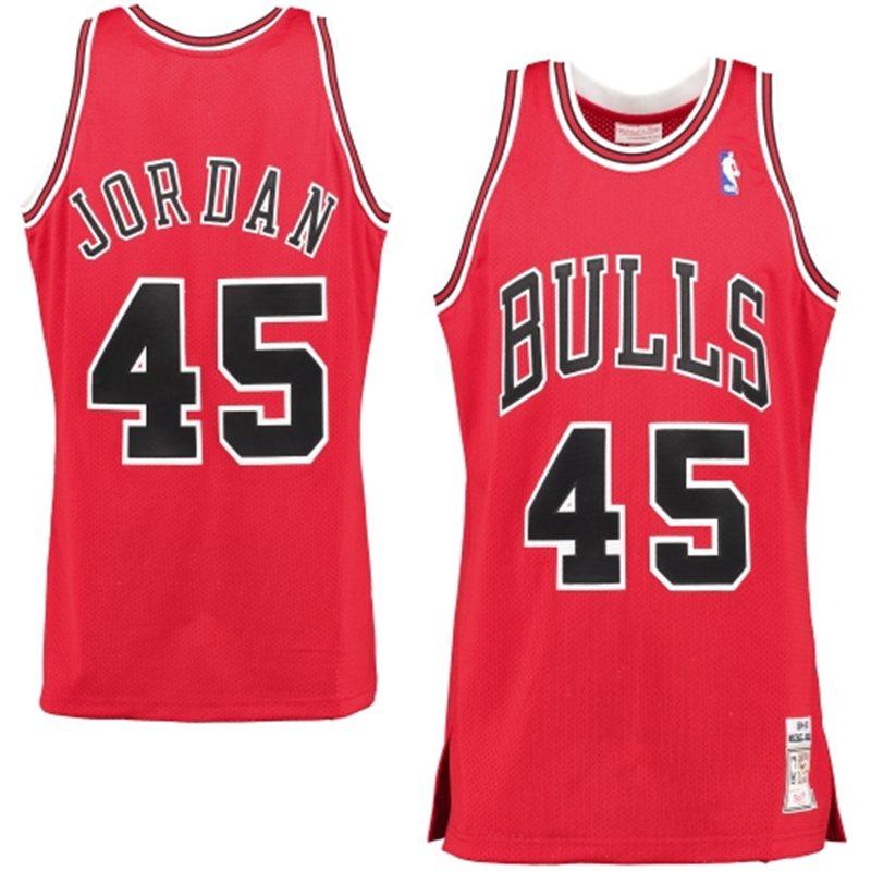 michael jordan Archives - Air 23 - Air Jordan Release Dates ... 4f67e291e