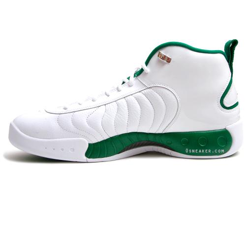 Rare Air Jumpman Pro Ray Allen Boston Celtics Home