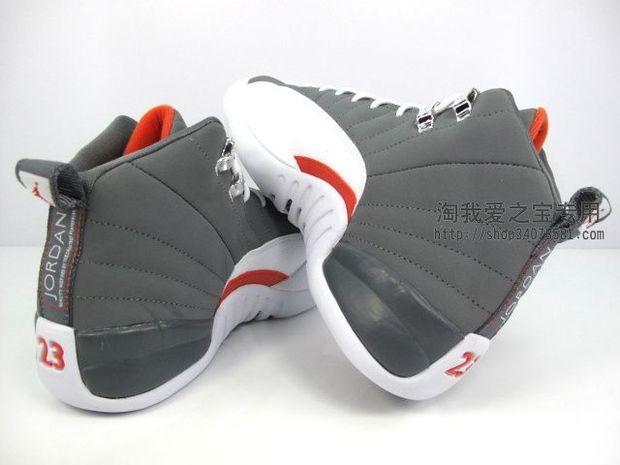 Jordan 23 Grey And Orange