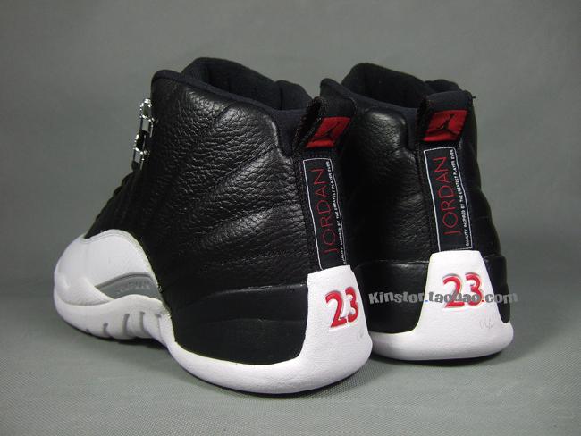 online retailer cf9e3 19f6b Air 23 – Air Jordan Release Dates, Foamposite, Air Max, and More