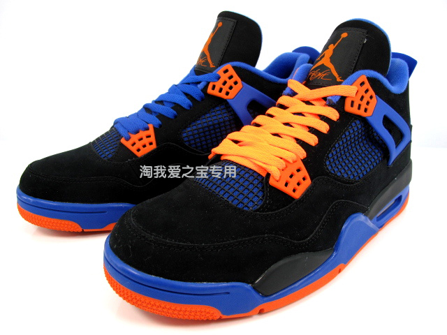 best service 2b564 a1662 Nike Air Jordan IV 4 Retro Knicks Cavs