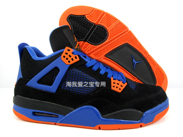 best service fbc88 eaa04 Nike Air Jordan IV 4 Retro Knicks Cavs