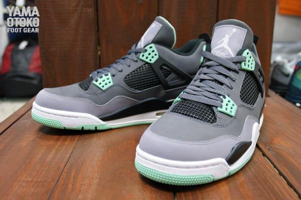 online retailer a0306 24d2d Air 23 – Air Jordan Release Dates, Foamposite, Air Max, and More
