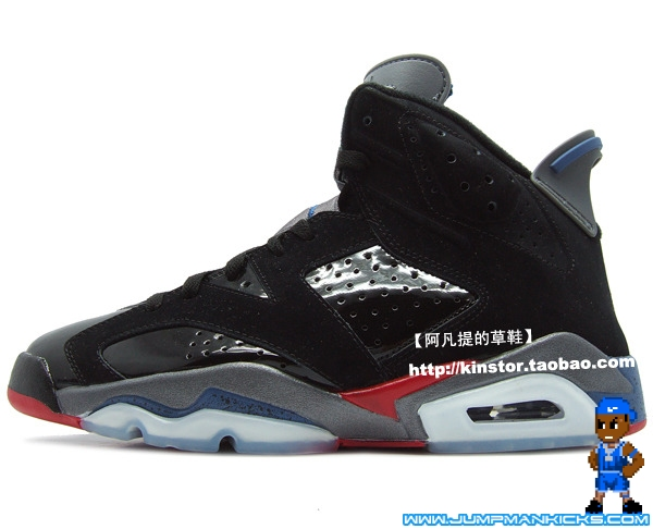 e98d3477719 Air Jordan VI Retro Detroit Pistons BETTER PICS - Air 23 - Air ...