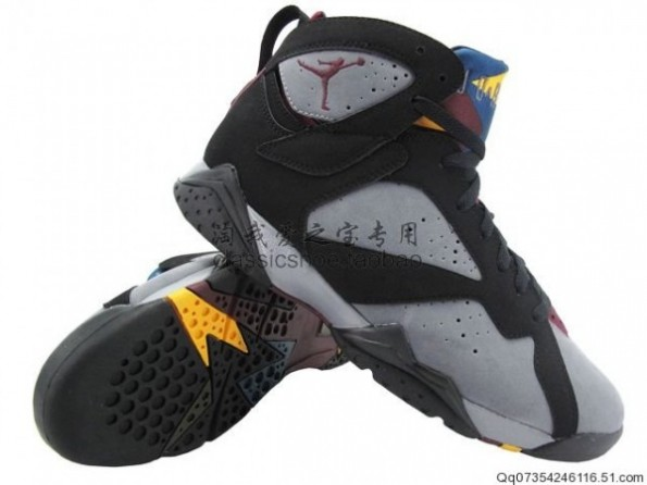 f06b94ec9035e9 Air Jordan VII Retro Bordeaux More Pics! - Air 23 - Air Jordan ...