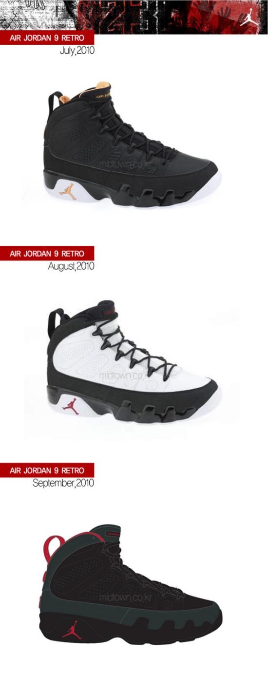 Air Jordan Archives - Page 128 of 132 - Air 23 - Air Jordan Release ... 92ca264cd1