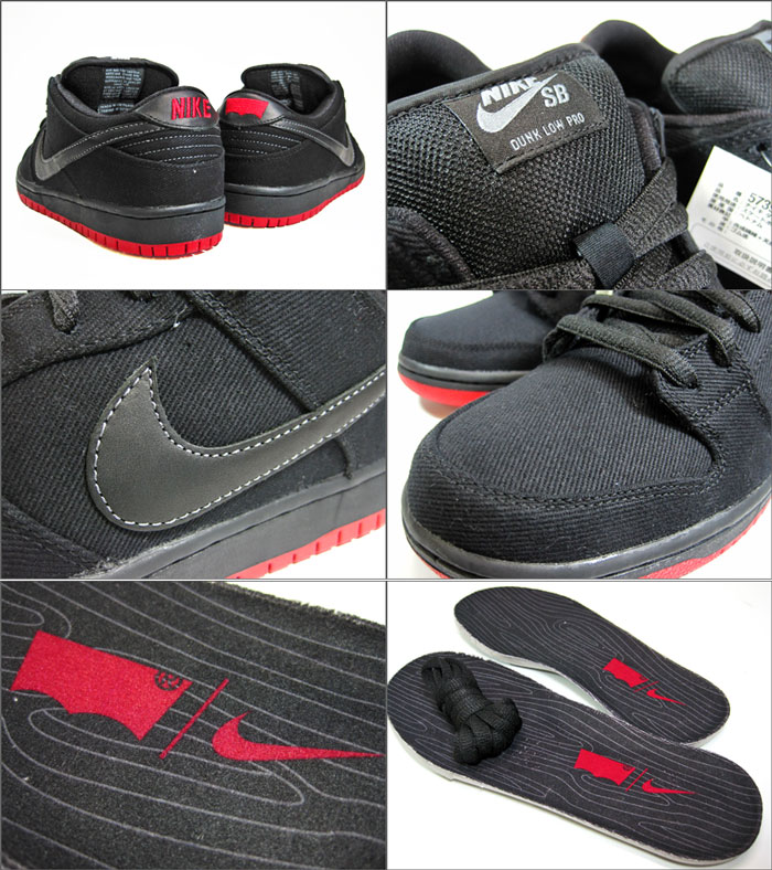 buy nike sb dunks