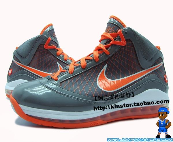 best authentic 1db24 2ef13 Nike Air Max Lebron VII Grey Orange on Ebay