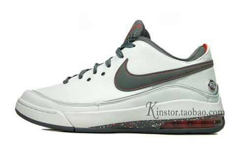 0bd8b8b8d3df Nike Lebron VII Low White Cool Grey-Team Orange - Air 23 - Air ...