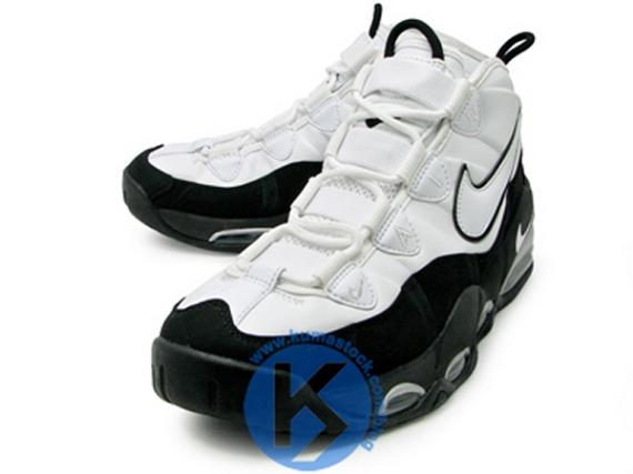 sale retailer 9b1a7 c5559 Nike Air Max Uptempo 95 AS QS University Blue White 922932 400 Msrp 150 Ah