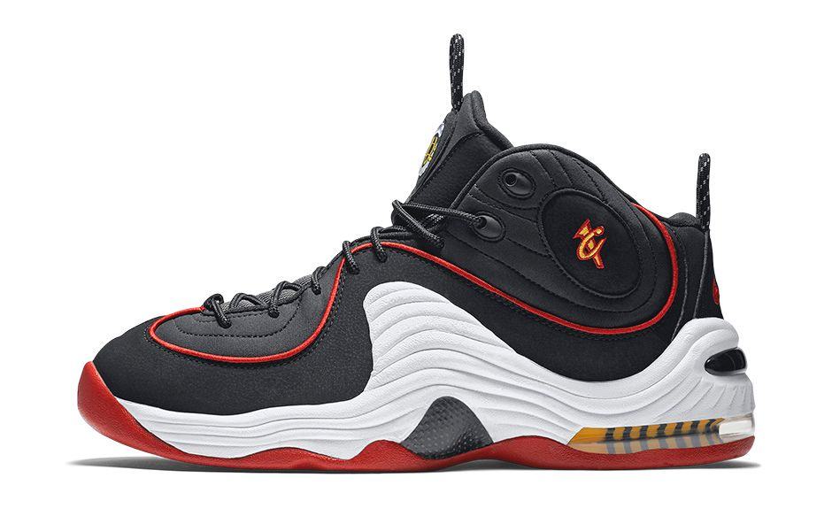 finest selection 92deb df1d0 nike air penny ii
