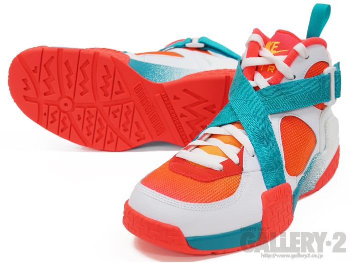 "check out d3f8b a1bfa Nike Air Raid ""Atomic Mango"" Pics and Release Info"