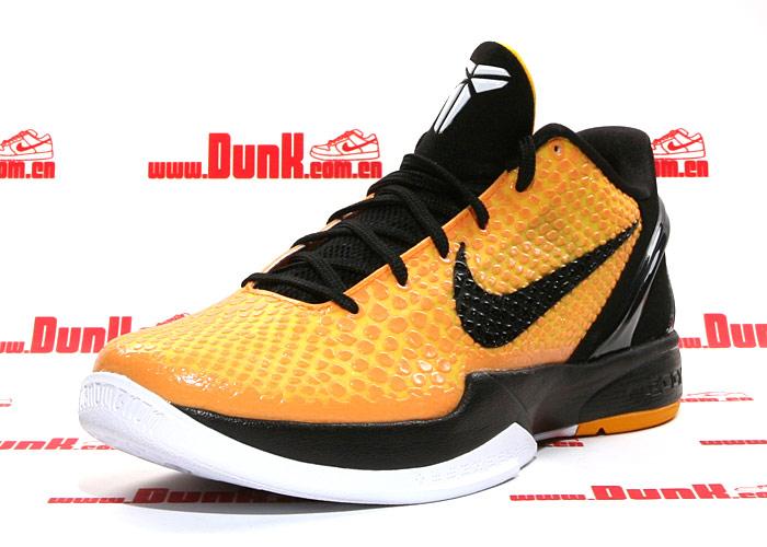 wholesale dealer ad466 9c5d2 Nike Zoom Kobe VI (6) Color Del SolLightbulb-Black-Tour Yellow-White  Style 429659-700. Price 130.00