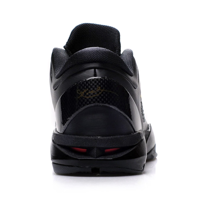 Nike Zoom Kobe VII Elite Color: Black/Metallic Gold-Dark Grey Style: